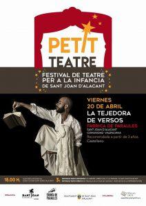 Petit Teatre