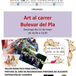 art al carrer alicante